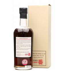 Karuizawa 1981 - 2013 Sherry Single Cask 6056