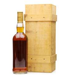 Macallan Over 25 Years Old 1964 - Anniversary Malt (75cl)
