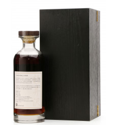 Karuizawa 45 Years Old 1967 - Single Cask No. 2725