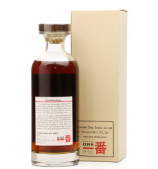 Karuizawa 41 Years Old 1971 - Noh Single Cask No.1842
