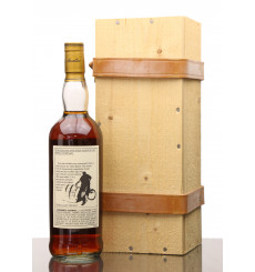 Macallan Over 25 Years Old 1971 - Anniversary Malt (US Import)