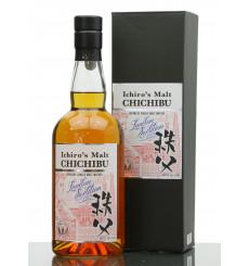 Chichibu London Edition - TWE Whisky Show 2019