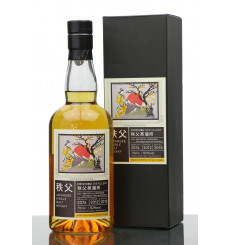 Chichibu 2012 - 2019 Single Cask No.2074 Selfridges Exclusive