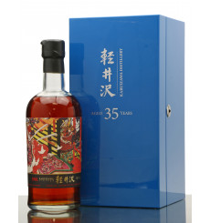 Karuizawa 35 Years Old 1981 - Sherry Butt Cask No. 164