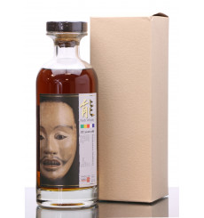 Karuizawa 32 Years Old 1977 - Noh Single Sherry Butt No.4592