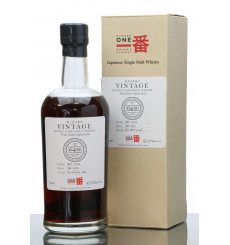 Karuizawa Vintage 1974 - 2013 Single Cask No. 6409