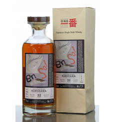 Karuizawa 32 Years Old 1981 Single Cask - En Soi Cask No. 8461