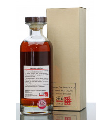 Karuizawa 1984 - 2012 First Fill Sherry Cask No. 4021