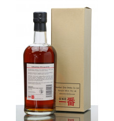 Karuizawa Vintage 1975 - First Fill Sherry Cask No.6736