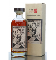 Karuizawa 1981 LMDW Cocktail Series - Single Cask No. 162
