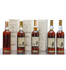 Macallan 18 Years Old Set (1965 - 1969)