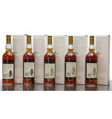 Macallan 18 Years Old Set (1976 - 1980)