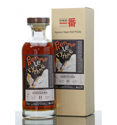 Karuizawa 31 Years Old 1981 Single Cask - Prendre le Rythme Cask No. 78