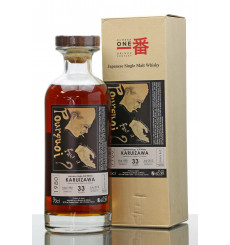 Karuizawa 33 Years Old 1980 Single Cask - Pourquoi faut il Cask No. 4556