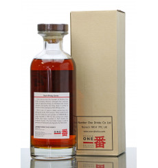 Karuizawa 23 Years Old 1989 - Noh Single Cask No.7893