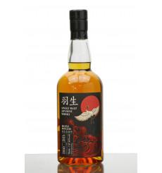 Hanyu 2000 - 2014 Final Vintage Single Cask No.921