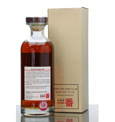 Karuizawa 1984 - 2012 First Fill Sherry Cask No. 4021