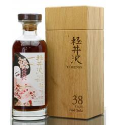 Karuizawa 38 Years Old - Pearl Geisha Sherry Cask No.4348