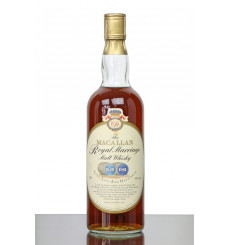 Macallan Royal Marriage - Charles & Diana