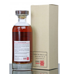 Karuizawa 1984 - 2012 LMDW Cocktail Series - Single Cask No.7975