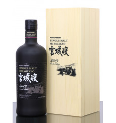 Miyagikyo 2019 Limited Edition - 50th Anniversary