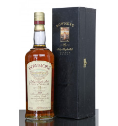 Bowmore 25 Years Old 1969 (75cl)