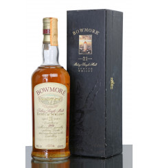 Bowmore 21 Years Old 1973 (75cl)