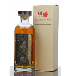 Karuizawa 1982 - 2012 First Fill Bourbon Cask No.8497
