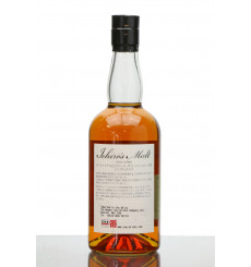 Hanyu 2000 - 2010 - Ichiro's Malt The Final Vintage of Hanyu