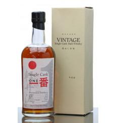 Karuizawa 1972 - 2008 Single Sherry Cask No.7290
