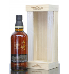 Yamazaki 18 Years Old - Limited Edition