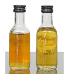 Strathisla 12 Years Old - Miniatures (5cl x2)