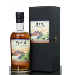 Karuizawa 1999/2000 Vintage - Cask Strength 26th Edition