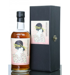 Karuizawa 1999/2000 Vintage - LMDW Cellar Book Collection 2017