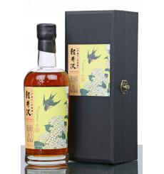 Karuizawa 2000 - 2018 Sherry Cask No.7550