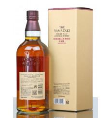 Yamazaki Bordeaux Wine Cask - 2020 Edition Suntory