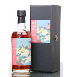 Karuizawa 2000 - 2018 Sherry Cask No.7608
