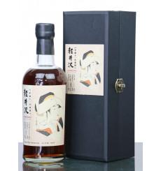 Karuizawa 1999 - 2017 Miyako Odori Sherry Cask No.864