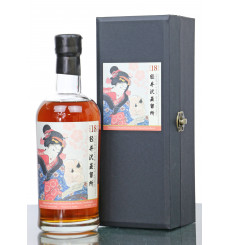 Karuizawa 18 Years Old 1999 - Taiwan Travel Retail Single Cask No.2410