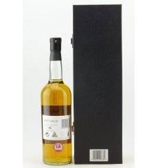 Mortlach 32 Years Old 1971 - 2004 Cask Strength Limited Edition