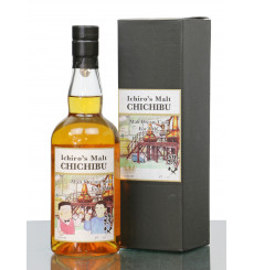 Chichibu 2011 - 2019 Malt Dream Cask No.1535 for TMC