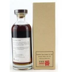 Karuizawa Vintage 1977 - Single Sherry Butt No.4010