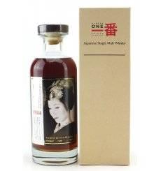 Karuizawa Vintage 1984 - Single Sherry Butt No.3186 - Exclusive for www.P9.com.tw