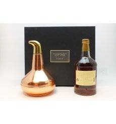 Bowmore 1980 - 2004 Copper Still Decanter Set