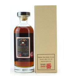 Karuizawa 30 Years Old - Single Cask (5347)
