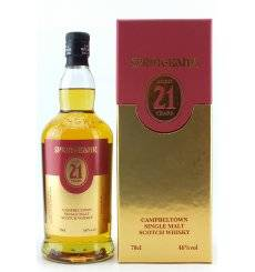 Springbank 21 Years Old - 2015 Open Day