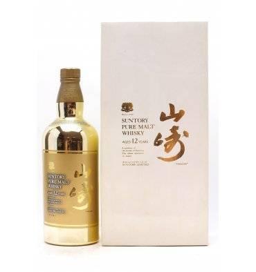 Yamazaki 12 Years Old Pure Malt - Limited Edition Gold Bottle