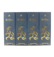 Johnnie Walker Blue Label - Year of the Ram Collection & Stand