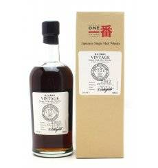 Karuizawa Vintage 1983 - Single Cask No. 7524