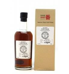 Karuizawa Vintage 1972 - Single Cask No. 7038